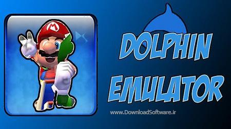 دانلود Dolphin Emulator 5.0 / 5.0-3890 Dev x64 نرم افزار اجرای بازی های wii در اندروید
