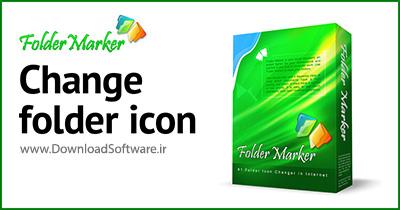 دانلود Folder Marker Pro - نرم افزار تغییر آیکون پوشه ها