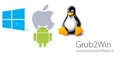 دانلود Grub2Win – مولتی بوت کردن ویندوز، لینوکس، مک و اندروید