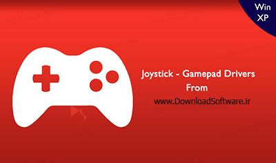 دانلود مجموعه درایور دسته و لوازم جانبی بازی Joystick- Gamepad Drivers Windows XP