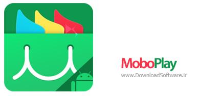 دانلود MoboPlay نرم افزار مدیریت جامع اندروید و IOS