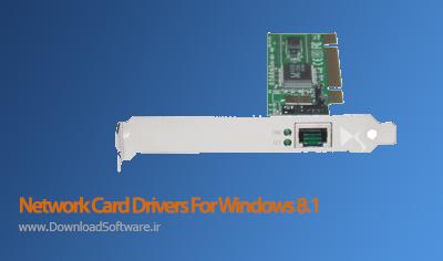 دانلود مجموعه درایور کارت شبکه Network Card Drivers For Windows 8.1