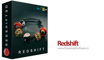 دانلود Redshift x64 پلاگین قدرتمند مایا