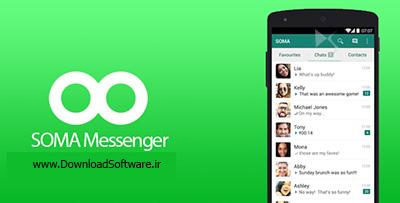 دانلود SOMA Messenger 1.6.7 برنامه مسنجر سوما برای اندروید