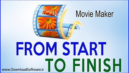 دانلود فیلم آموزشی کامل نرم افزار Windows Movie Maker