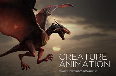 دانلود Creature - نرم افزار انیمیشن سازی دو بعدی