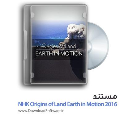 دانلود مستند NHK Origins of Land Earth in Motion 2016