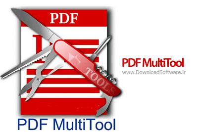 دانلود PDF MultiTool – ابزارهای کاربردی پی دی اف