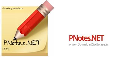 دانلود PNotes.NET + Portable – قرار دادن یادداشت های چسبان در دسکتاپ