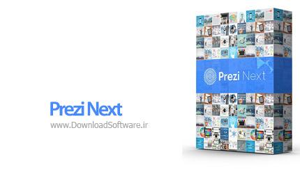 دانلود Prezi Next نرم افزار ساخت ارائه های جالب و تحسینبرانگیز
