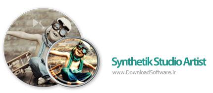 دانلود Synthetik Studio Artist نرم افزار طراحی و ایجاد روتوسکوپ خودکار