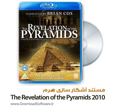 دانلود دوبله فارسی مستند The Revelation of the Pyramids 2010