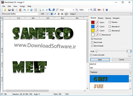 دانلود Word Artist x64 نرم افزار ایجاد افکت روی متن ها