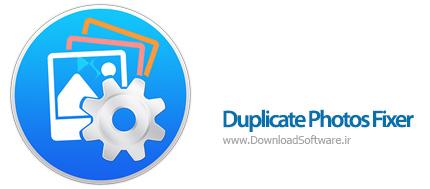 دانلود Duplicate Photos Fixer Pro نرم افزار حذف تصاویر تکراری