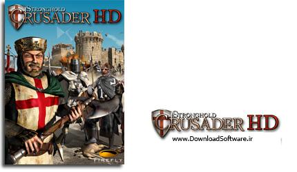 دانلود بازی جنگ های صلیبی Stronghold Crusader HD Enhanced Edition