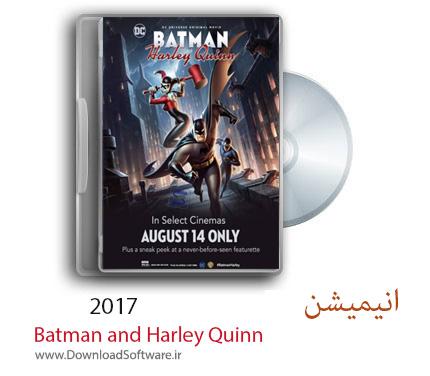 دانلود انیمیشن Batman and Harley Quinn 2017
