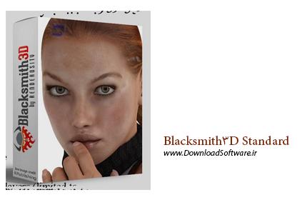 دانلود Blacksmith3D Standard نرم افزار طراحی سه بعدی
