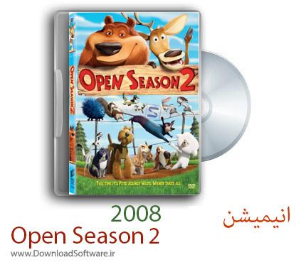 دانلود انیمیشن فصل شکار ۲ – Open Season 2 با دوبله فارسی