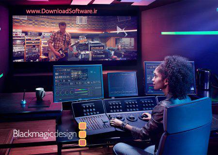 دانلود Davinci Resolve Studio نرم افزار اصلاح رنگ فیلم ها