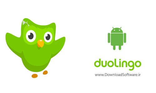 دانلود Duolingo برنامه فلش کارت برای اندروید