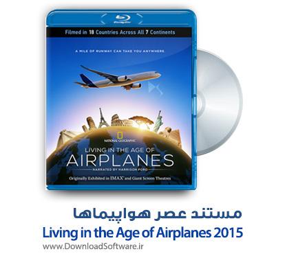 دانلود مستند Living in the Age of Airplanes 2015 با دوبله فارسی