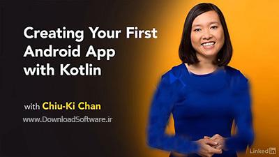 دانلود ویدیو آموزشی لیندا - ساخت اولین اپلیکیشن اندروید با Kotlin