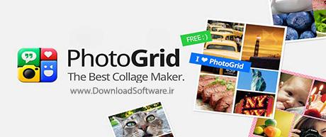دانلود Photo Grid نرم افزار جدید ویرایشگر عکس در اندروید