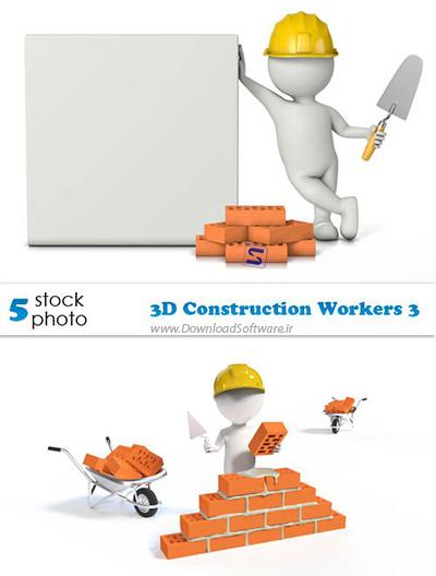 دانلود تصاویر مدل سه بعدی کارگران ساختمانی