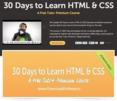 دانلود فیلم آموزشی برنامه نویسی اچ تی ام ال TutsPlus 30 Days to Learn HTML and CSS