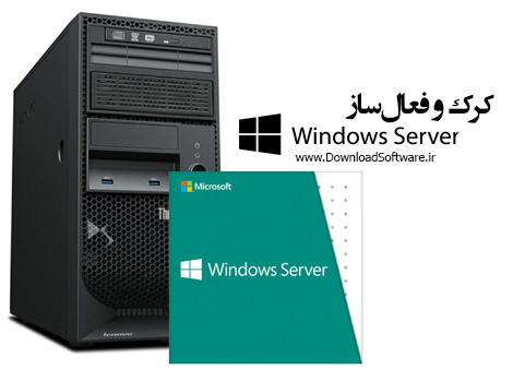 دانلود کرک ویندوز سرور Windows Server 2008 R2 /2012 R2 /2016