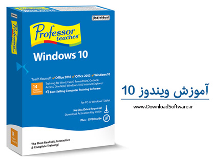 دانلود Individual Software Professor Teaches Windows 10 – آموزش جامع ویندوز 10