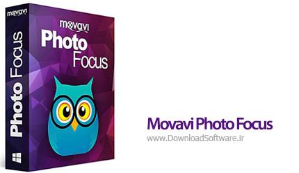 دانلود Movavi Photo Focus نرم افزار تبدیل تصاویر به عکس هنری