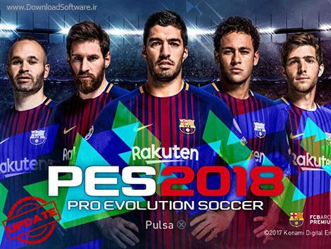 دانلود پچ آپدیت بازی PES 2018 PTE Patch 1.0
