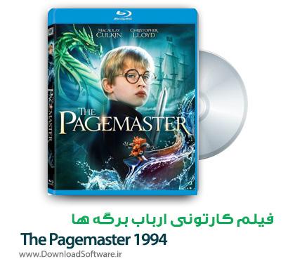 دانلود فیلم ارباب برگه ها با دوبله فارسی The Pagemaster 1994
