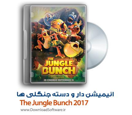 دانلود انیمیشن دار و دسته جنگلی ها The Jungle Bunch 2017