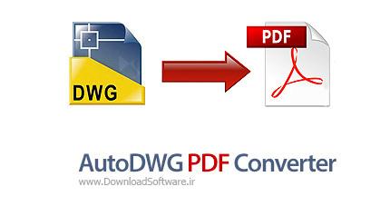 دانلود AutoDWG Any DWG to PDF Converter