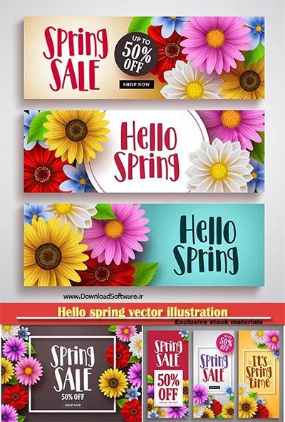 دانلود وکتورها و بک گراندهای با موضوع فصل بهار Hello spring