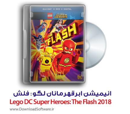 دانلود انیمیشن Lego DC Super Heroes: The Flash 2018