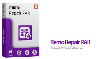 دانلود Remo Repair RAR