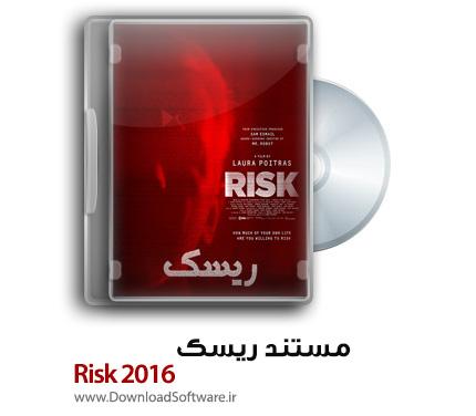 دانلود رایگان فیلم مستند ریسک با دوبله فارسی Risk 2016 BluRay