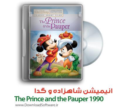 دانلود انیمیشن شاهزاده و گدا The Prince and the Pauper 1990