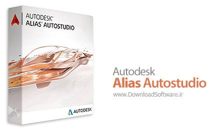 دانلود Autodesk Alias AutoStudio