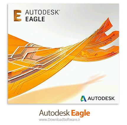 دانلود Autodesk Eagle