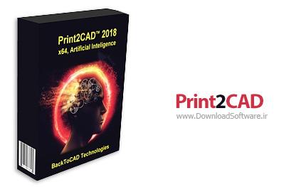 دانلود Print2CAD