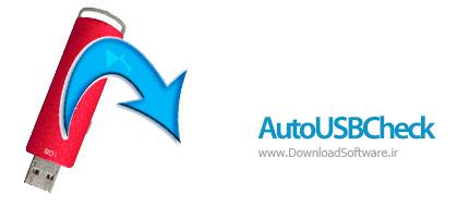 دانلود نرم افزار AutoUSBCheck