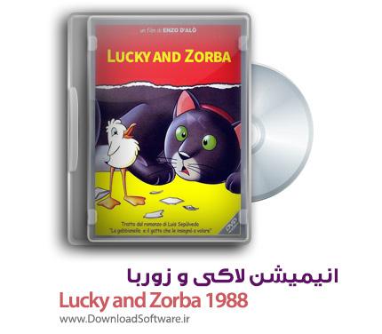 دانلود انیمیشن لاکی و زوربا Lucky and Zorba 1988