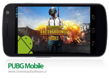 دانلود PUBG Mobile بهترین بازی تیراندازی برای اندروید