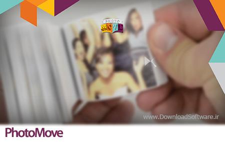 دانلود PhotoMove Pro