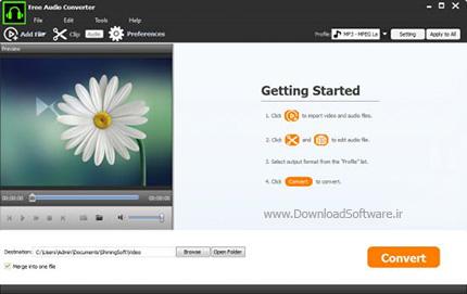 دانلود ShiningSoft Free Audio Converter