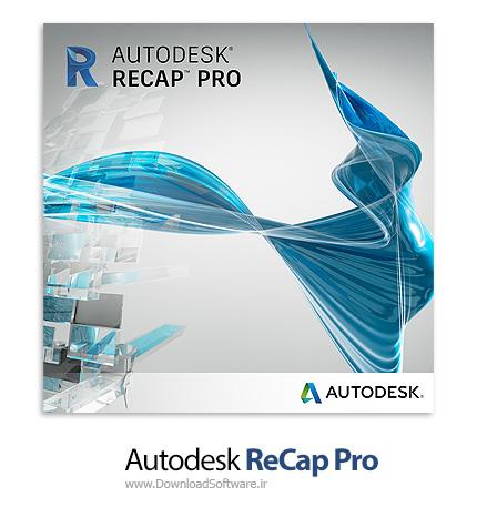 دانلود Autodesk ReCap Pro x64